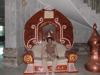 Qusai's throne and teapot