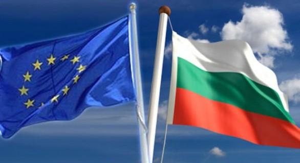 Bulgaria, cea mai săracă membră a Uniunii Europene, preia, de astăzi, preşedinţia Consiliului UE