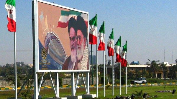 Iran Leaders