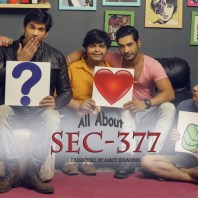 All About SEC-377