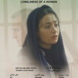 Loneliness of a Woman