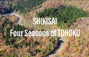 Shikisai: Four Seasons of Tohoku