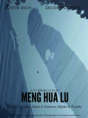Meng Hua Lu
