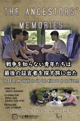 The Ancestors' Memories
