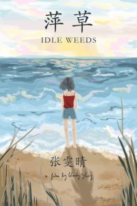 Idle Weeds