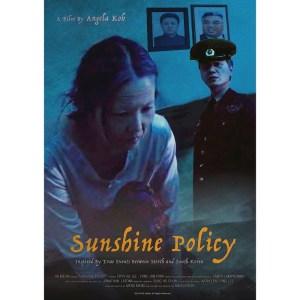 Sunshine Policy