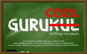 Gurucool: Shifting Mindsets by Sangita Iyer