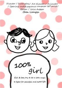 100% Girl