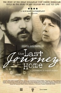 The Last Journey Home