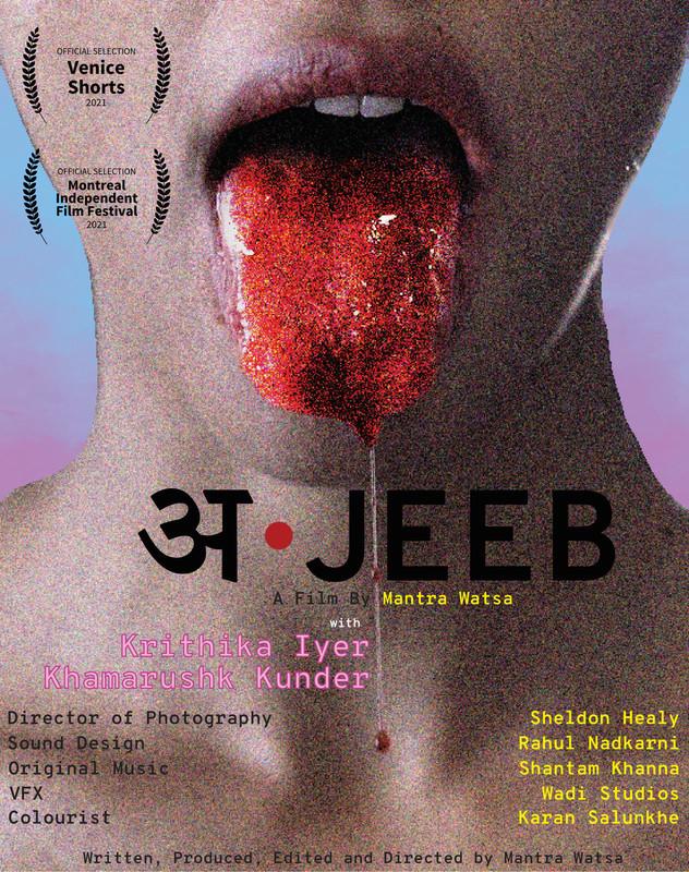 A-Jeeb (Tasteless)