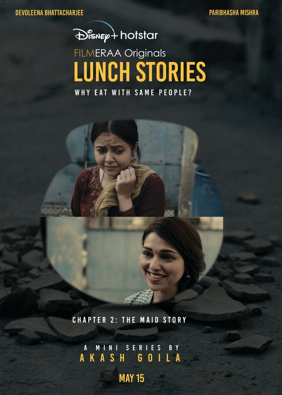 Lunch Stories | The Date Story