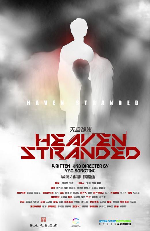 heaven stranded