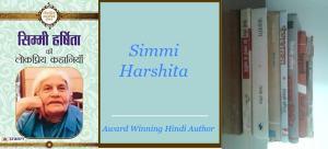 SIMMI HARSHITA BOOKS