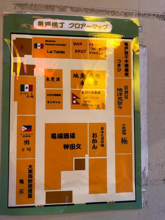 亀戸横丁マップ