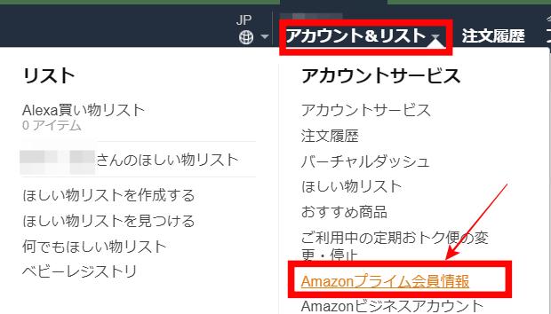Amazonprime1