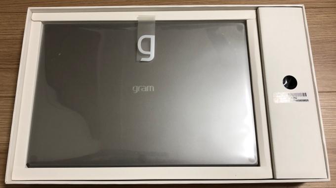 gram_箱