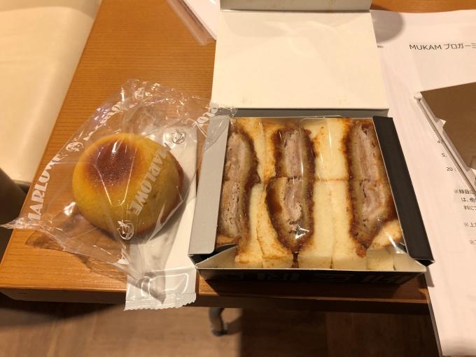 20191018mukam軽食