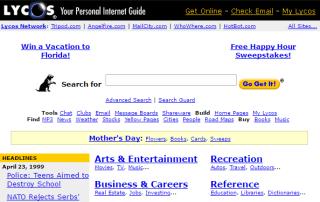 pagina web anticuada