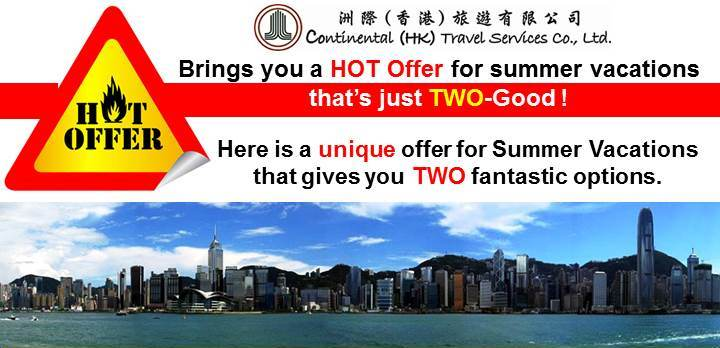 hong kong special offer for summer vacation