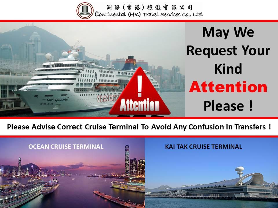 Cruise Terminal Mailer 1