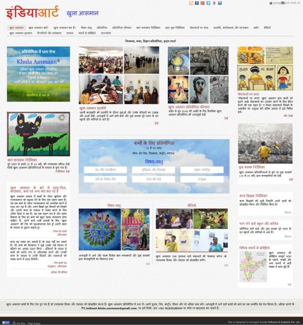 Hindi edition of Khula Aasmaan launched on Hindi Diwas