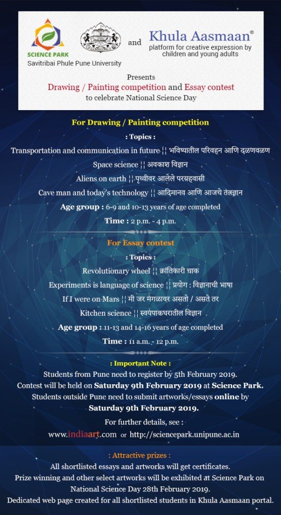 Science Day 2019 event - essay competition, drawing competition, painting contest