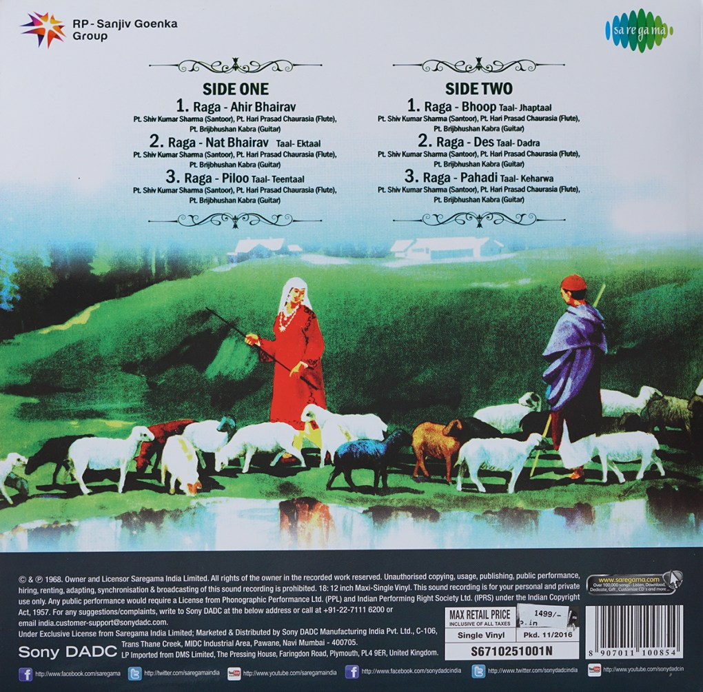 Call of the Valley - LP jacket back cover. This music album by Shivkumar Sharma, Hariprasad Chaurasia and Brij Bhushan Kabra has music from Kashmir valley. The back cover carries a beautiful painting of Kashmir showing a shepherd and a Kashmiri girl.