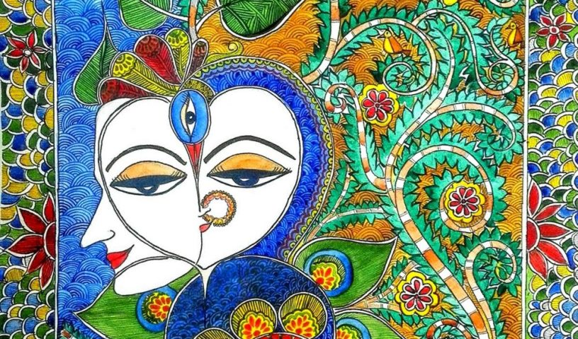 part of the painting The Soul Unity, by Nehal Shah, Watercolour on Paper