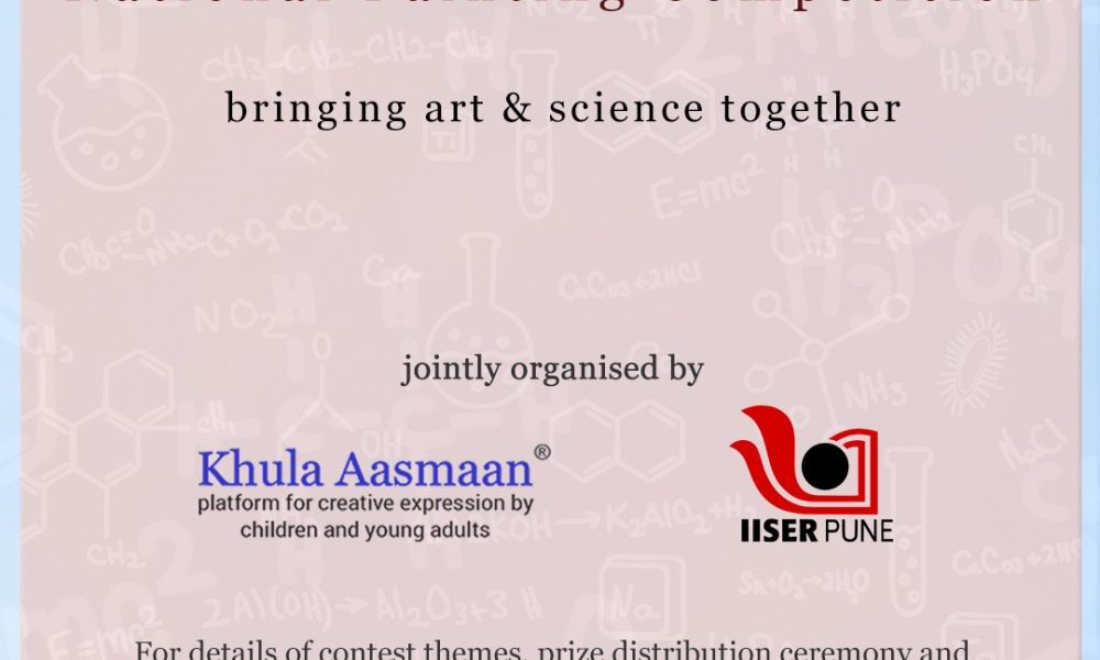 National Painting Contest by Khula Aasmaan and IISER Pune to celebrate International Year of Periodic Table of Chemical Elements