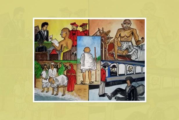 "Artwork by Shruti Kakade, Thane, Maharashtra, India - one of the select artworks from the international art competition ""World of Mahatma Gandhi"""