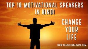 10 Best Motivational Speakers in Hindi 2021