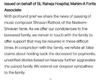 Hospital refutes all claims of withholding Shravan Rathod's mortal remains over hefty bill, releases official statement | People News