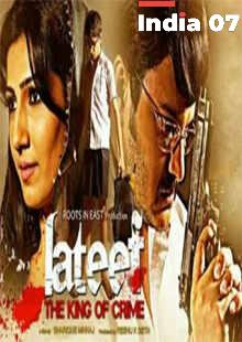 Lateef: The King of Crime Full Movie Download 480p, 720p, 1080p Leaked By Tamilrockers, 9xmovies, Filmywap, Moviesflix, Filmyzilla