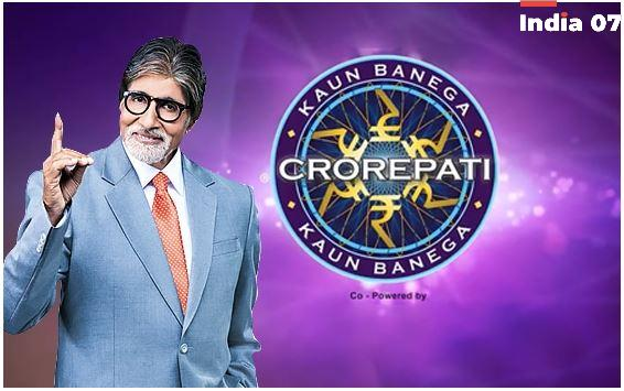 Jio KBC Lottery Registration in India 2022