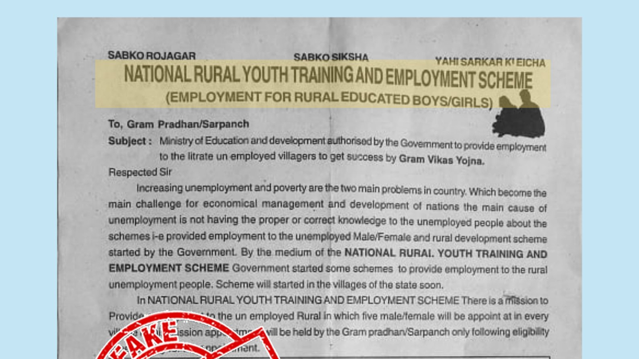 Fact Check: Fake employment notification asking Rs 1000 from candidates is going viral