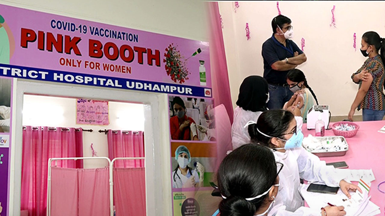 All Women 'Pink Booth' For Covid-19 Vaccination At J&K's Udhampur