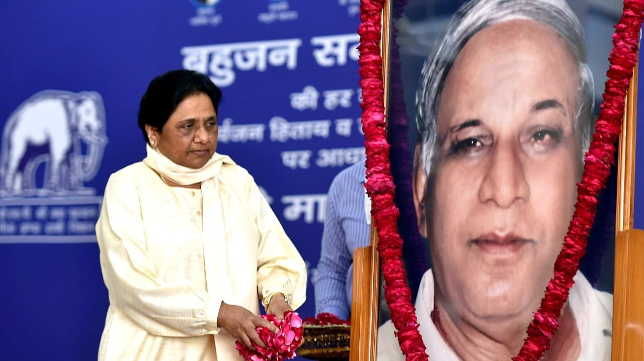 Is BSP At New Political And Ideological Crossroads?
