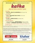 Katha Fiction Contest 2012