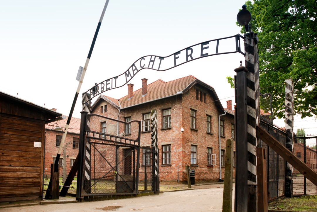 The entrance to what was then a Nazi concentration camp, Auschwitz