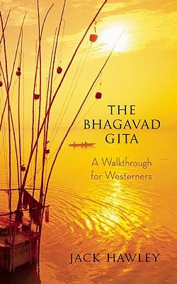 A Gita Teaser