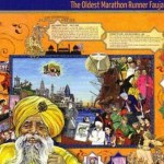 Sikh Arts and Film Festival