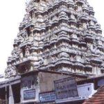 Rama's Stepping Stone
