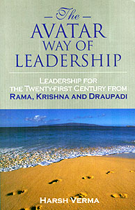 Mapping the Epic Underpinnings of Indian Leadership