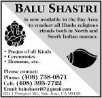 Balu Shastri