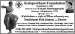 Kalyani Shanmugarajah