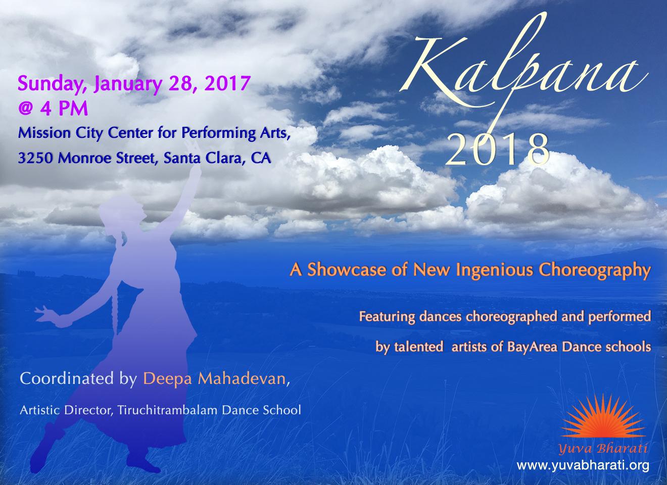 Kalpana: A Choreographic Showcase