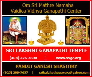 Sri Lakshmi Ganapathi Temple April 2018 Events
