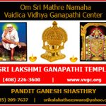Sri Lakshmi Ganapathi Temple August 2019 Events