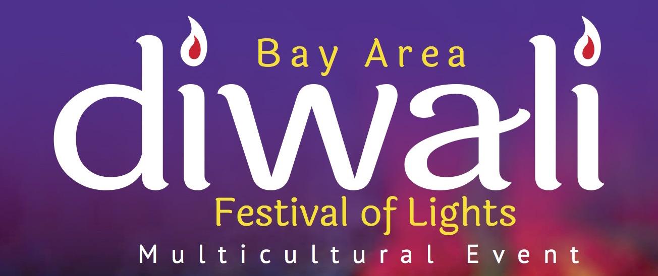 2018 Bay Area Diwali Festival