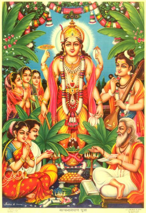 Samuhika Sri Satyanarayana Swami Puja